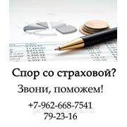 фото предложения ID 7454336