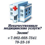 фото предложения ID 7454354