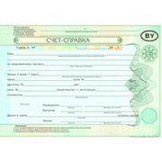 фото предложения ID 7454427