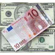 Обмен электронных валют фото