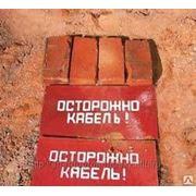 Плита для закрытия кабеля в траншее ПЗК (современная замена кирпича !!!) фото