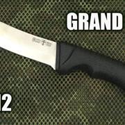 Нож рыбалка / туризм Grand Way фото