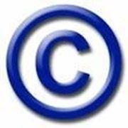 Защита авторских прав и интеллектуальной собственности фото