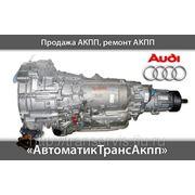 АКПП Новые фирмы ZF Audi, Bmw, Pover WV. и Запчасти для ремонта акпп. фото
