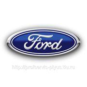 Автозапчасти Ford фото