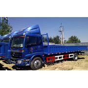Бортовые грузовики 10тн Foton Auman 3 серии фото