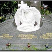Гранитные статуи фото