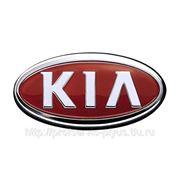 Автозапчасти Kia фото