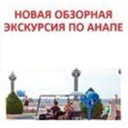 фото предложения ID 746450