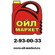 Интернет- магазин Ойл-Маркет