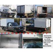ИЖ 2717 фургон продажа фото