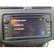 Установка магнитол и динамиков в авто Daihatsu Донецк фото