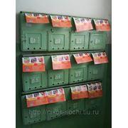 Безадресное и адресное распространение печатной продукции по почтовым ящикам города Сочи фото