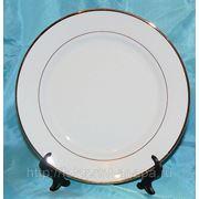 Фото на тарелке Кайма золотой ободок, 20 см фото