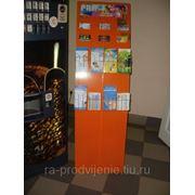 Размещение рекламных материалов о Ваших продуктах/услугах на стойках фото