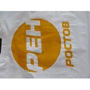 Пакеты бумажные и полиэтиленновые для Вашего магазина, Ростов-на-Дону* фото