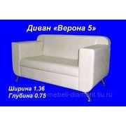 Мягкая мебель, купить диваны кресла для кафе, офиса, бара, Краснодар, Сочи, Анапа, Геленджик, Темрюк фото