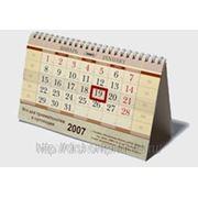 Календари настольные перекидные фирменные фото
