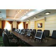 Конференц зал #11