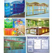 Стенд для кабинета школы учреждения информационный пластиковый