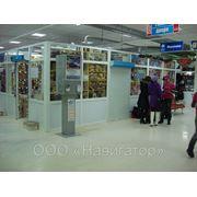 фото предложения ID 7470294