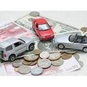 Страхование автомобиля в Астане фото