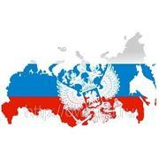 Реклама в газете «Современная школа России» фото