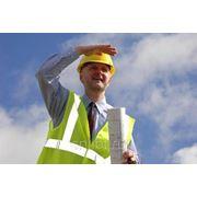 Разработка норм, регламентирующих правила безопасности труда