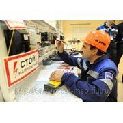 ОБУЧЕНИЕ по рабочей профессии электромонтера по ремонту и обслуживанию электрооборудования
