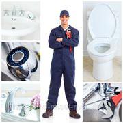 ОБУЧЕНИЕ по рабочей профессии слесаря-сантехника