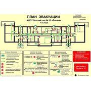 План эвакуации с инструкцией А2 (фотолюминесцентной пленкой) фото