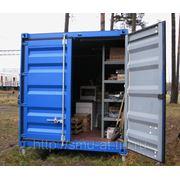 Доставка и монтаж специализированных бытовых модулей и ящиков для хранения оборудования. фото