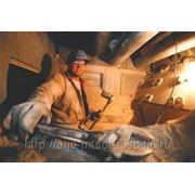 ОБУЧЕНИЕ по рабочей профессии слесаря-ремонтника