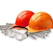 Разработка руководящих нормативных документов, регламентирующих правила безопасности труда