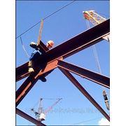 ОБУЧЕНИЕ по рабочей профессии монтажника по монтажу стальных и железобетонных конструкций