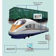 Разработка RFID технологий на железнодорожном транспорте фото