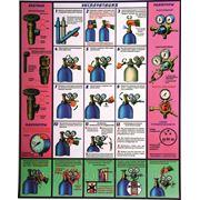 Стенд по охране труда «Правила эксплуатации газовых баллонов» фото