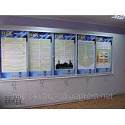 Оборудование для кабинетов и уголков Охраны Труда (ОТ) фото