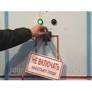 Проведение обучения по электробезопасности фото