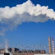 Инвентаризация парниковых газов фотография