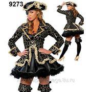 Прокат карнавального костюма «Пиратка»