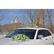 Комплект украшений для свадебного авто - Белые Розы фото