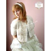 Свадебный жакет - болеро напрокат. Wedding Fur фото