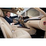 Аренда автомобиля Mercedes S Class фото