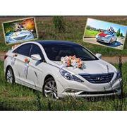 Прокат автомобиля бизнес-класса фото