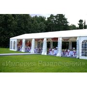 Шатры для свадеб10х15, 10х5, 10х10, аренда, прокат, продажа фото