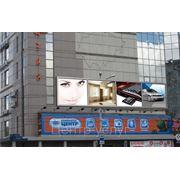 Рекламные места