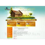 Создание сайтов в Кирове фото