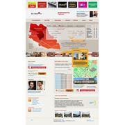 Веб дизайн фото