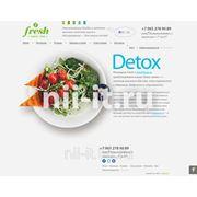"""Создание сайта для сети ресторанов """"Fresh"""""""